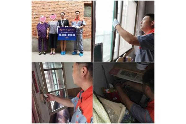 有一种幸福叫 住建业 未入住 先服务~邓州建业物业前置服务季温情开启!