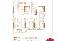 邓州翡翠城 F 户型