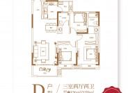 邓州翡翠城D户型