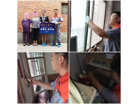 有一种幸福叫 住建业|未入住 先服务~邓州建业物业前置服务季温情开启!